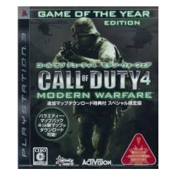Jeu CALL OF DUTY 4 Modern Warfare [PS3]