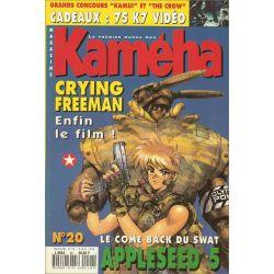 Kaméha Tome 20