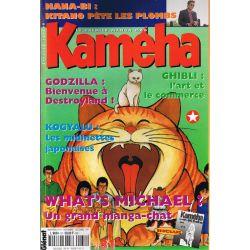 Kaméha Tome 31