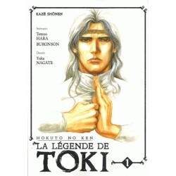 Hokuto no Ken - La légende de Toki Vol.1