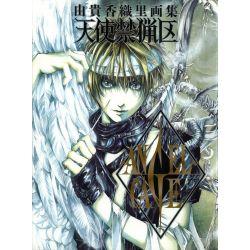 Artbook Angel Sanctuary Angel Cage