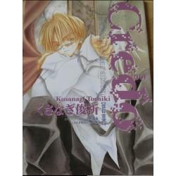 CREDO Faith Declaration Kusanagi Toshiki Illustration Art Book