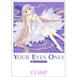 Your Eyes Only: Chii Fotogurafikkusu Art Book