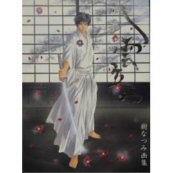 Yakumo stand - Natsumi Itsuki art book Japanese Book
