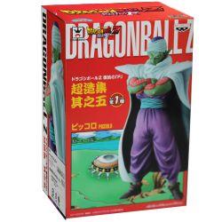 Dragon Ball Z: Fukkatsu no F CHOUZOUSHU FIGURE 5 : Picolo