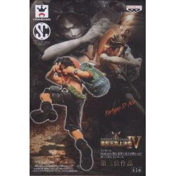 Figurine ONE PIECE Portgas.D.Ace