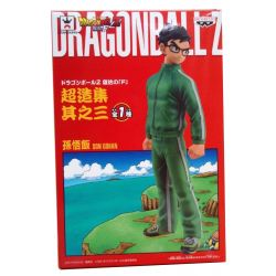 Banpresto Dragon Ball Z Dxf son Gohan New Movie