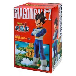 Banpresto Dragon Ball Z Dxf Chozousyu vegeta