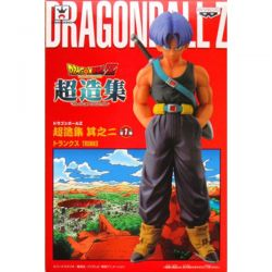 Figurine DRAGON BALL Z DXF Trunks
