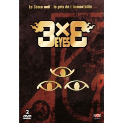 DVD 3x3 Eyes - Intégrale - Collector