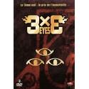 DVD 3x3 Eyes - Intégrale - Collector